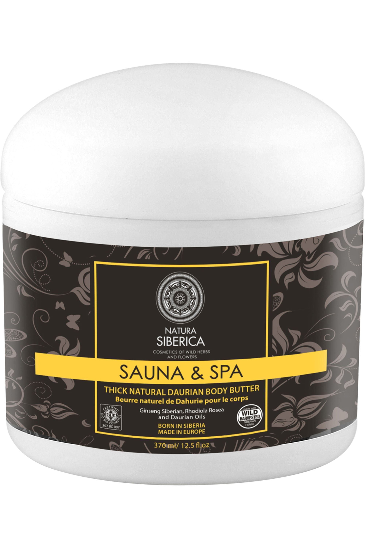 Blissim : Natura Siberica - Sauna & Spa Beurre Naturel de Dahurie pour le Corps - Sauna & Spa Beurre Naturel de Dahurie pour le Corps