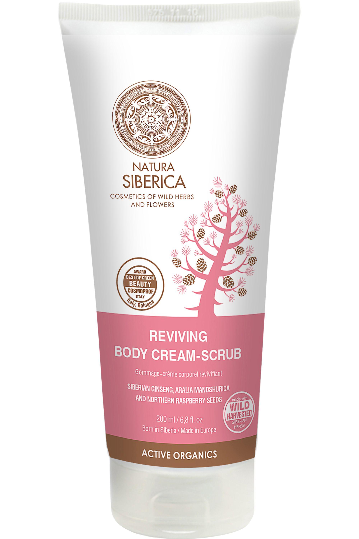 Blissim : Natura Siberica - Gommage Crème Revitalisant pour le Corps - Gommage Crème Revitalisant pour le Corps