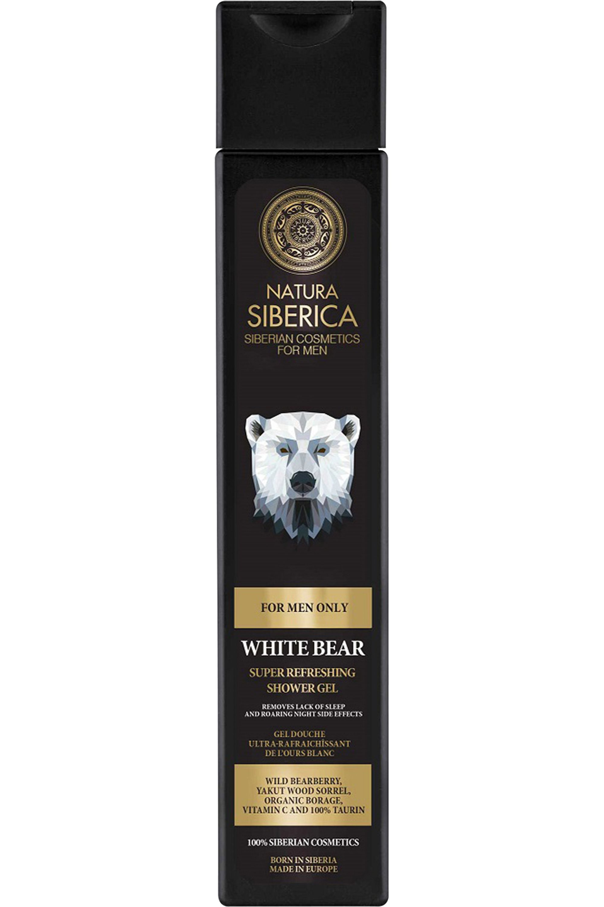 Blissim : Natura Siberica - Gel Douche L'Ours Blanc Ultra-Rafraichissant - Gel Douche L'Ours Blanc Ultra-Rafraichissant