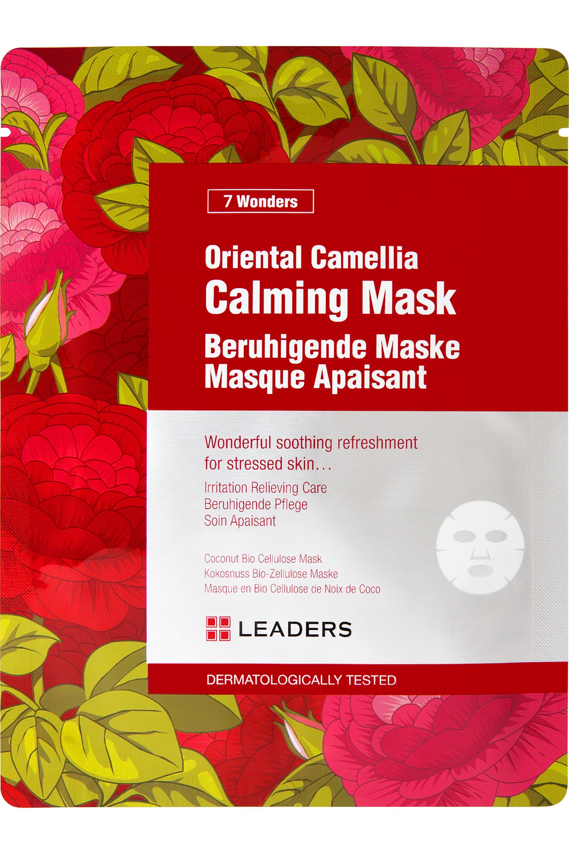 Blissim : Leaders - Masques en tissu visage 7 Wonders - Masques en tissu visage 7 Wonders