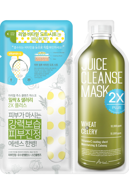 Blissim : Ariul - Wheat and Celery – Juice Cleanse Mask - Wheat and Celery – Juice Cleanse Mask