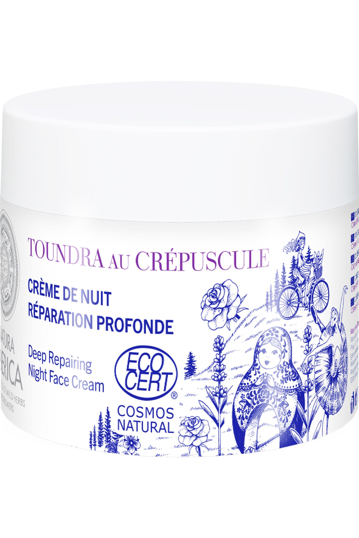 Blissim : Natura Siberica - Crème de nuit réparation profonde - Crème de nuit réparation profonde