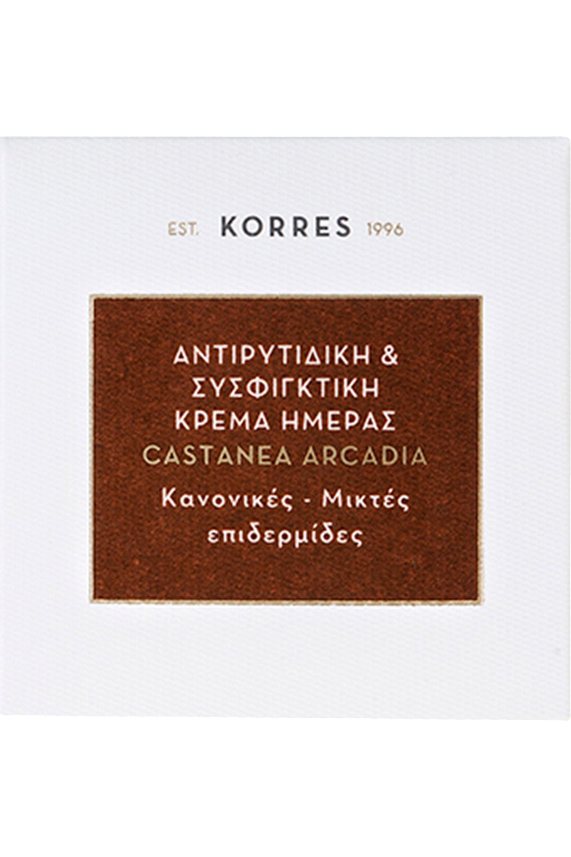 Blissim : Korres - Crème de Jour anti-rides fermeté - Crème de Jour anti-rides fermeté
