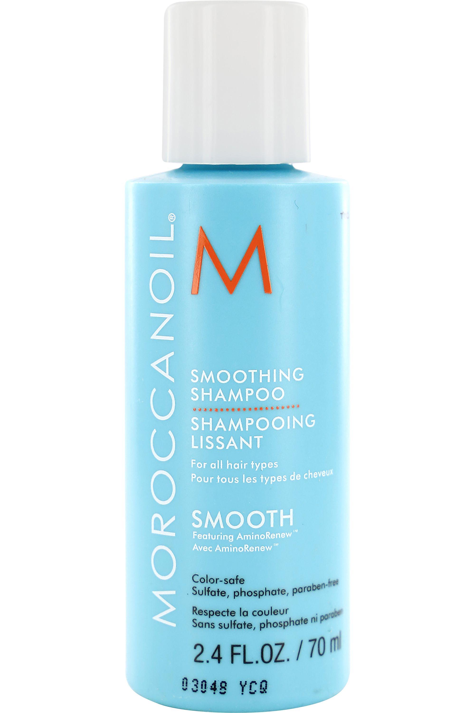 Blissim : Moroccanoil - Shampooing Disciplinant 70 ml - Shampooing Disciplinant 70 ml