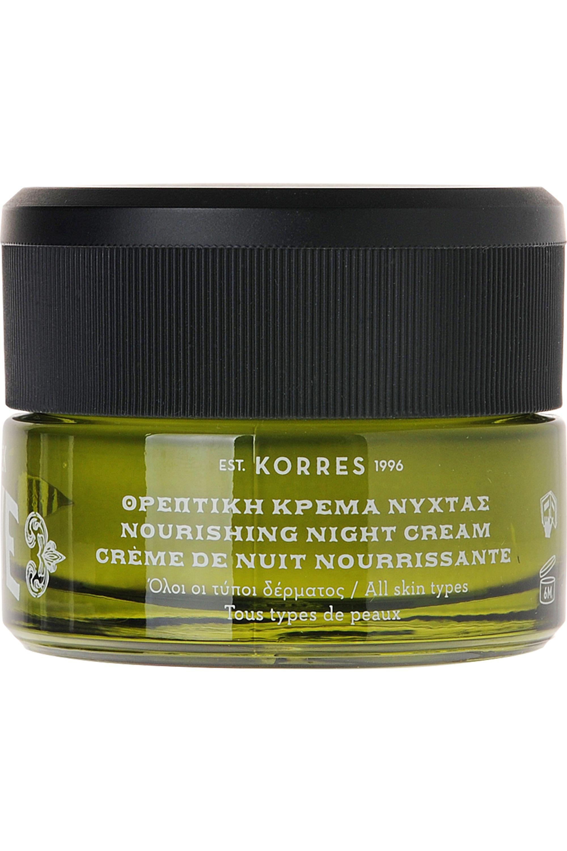 Blissim : Korres - Crème de nuit nourrissante Olive - Crème de nuit nourrissante Olive