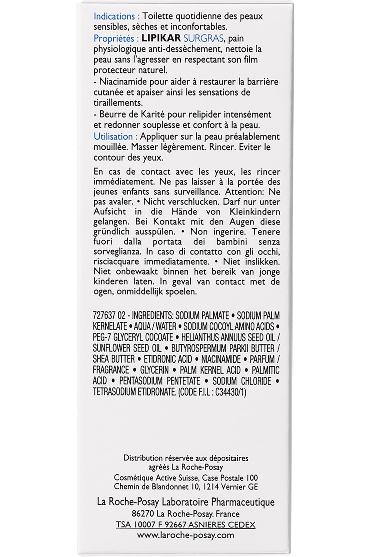 Blissim : La Roche-Posay - Pain Surgras Lipikar - Pain Surgras Lipikar