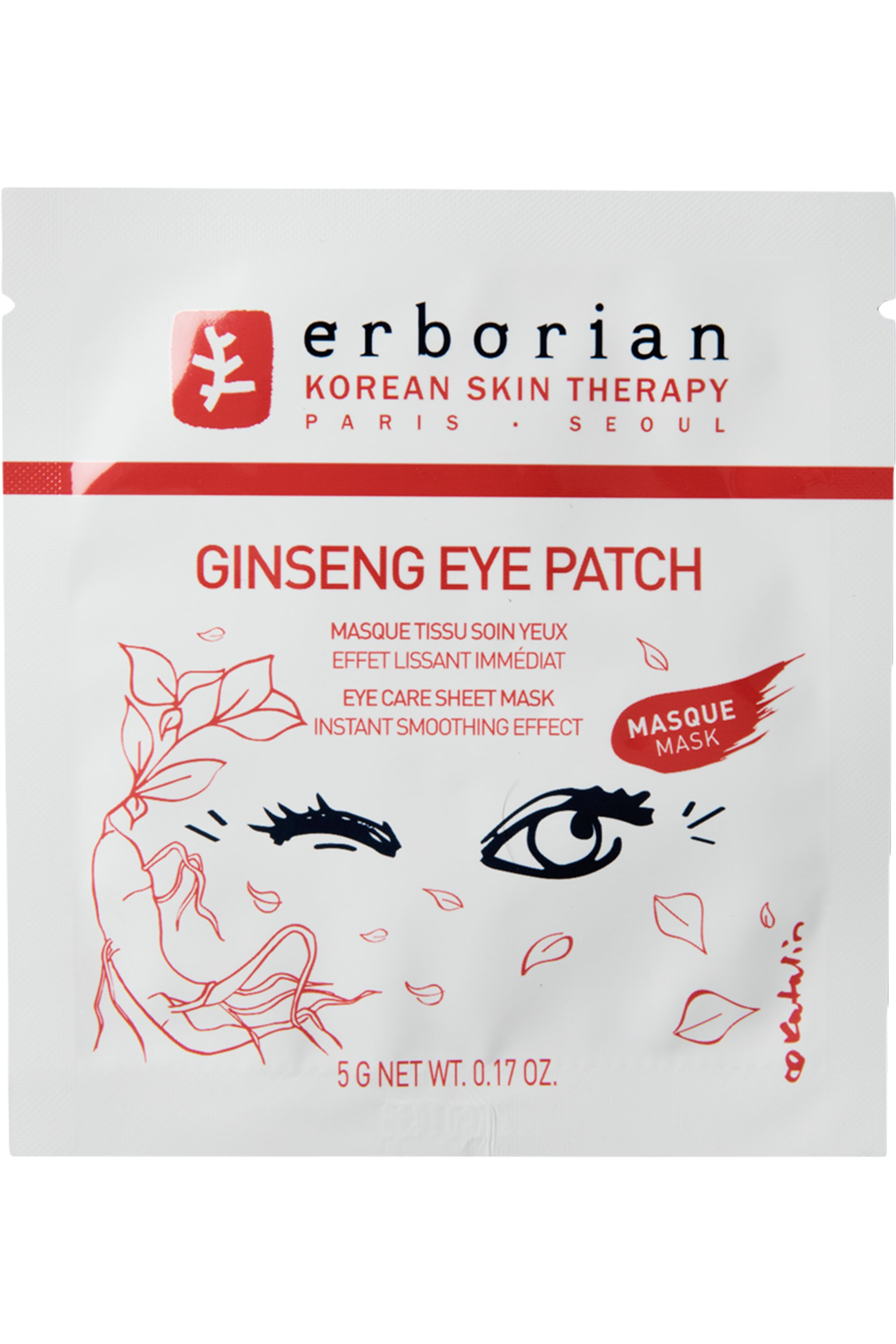 Blissim : Erborian - Masque yeux Ginseng Eye Patch - Masque yeux Ginseng Eye Patch