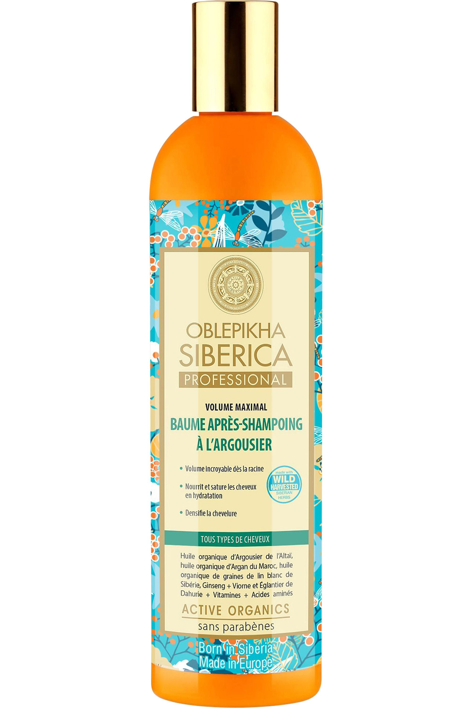 Blissim : Natura Siberica - Coffret cheveux à l'Argousier - Coffret cheveux à l'Argousier